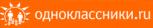 Страница МБ им. В.А.Дрокиной в ОК